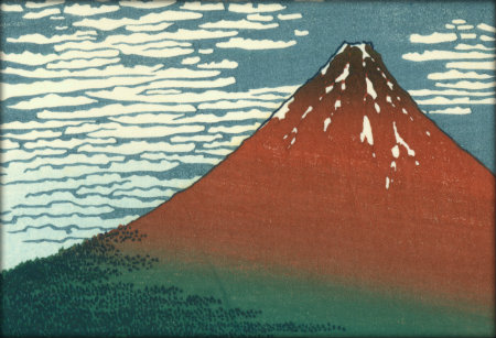 Mount Fuji: Facts and Information - Primary Facts